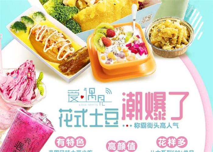 餐饮市场前景看好品牌众多呈现!