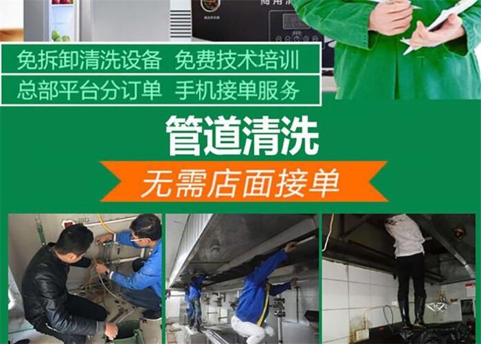 家电清洗服务需求增长迅速!