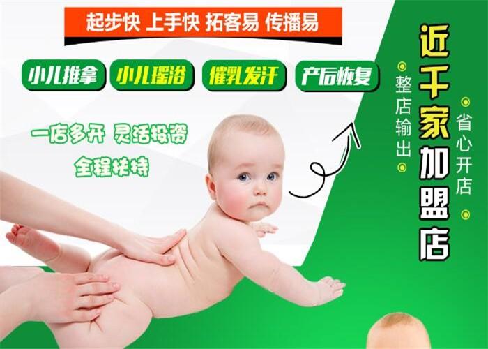 专业tui拿的理疗效guo是非changbu错的!