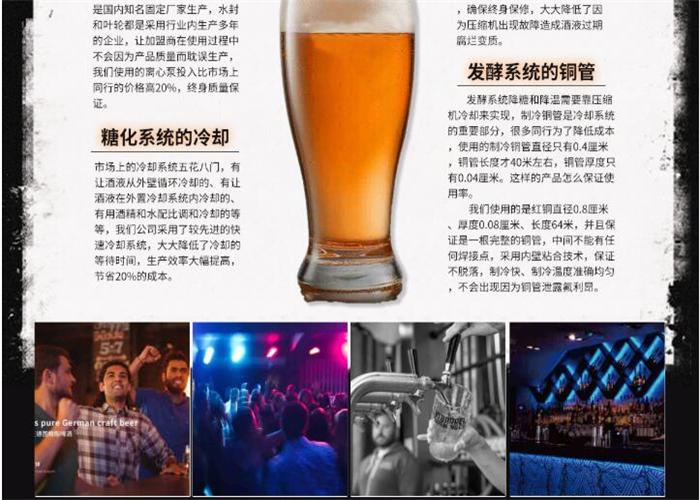 巴酷斯精酿啤酒9.jpg