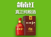 daili白酒 原厂直销