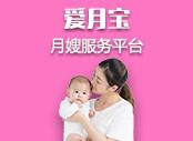 母婴市场 前景无限