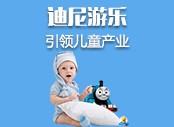 儿童乐yuan 市场广阔