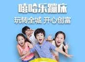 蹦床公yuan 儿童财fu
