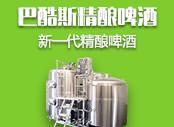https://static.28.com/shangjiwang-online/sj-images/material/20191227/d42d8a75a265df350b2c5ca605e5b240f571e631.jpg