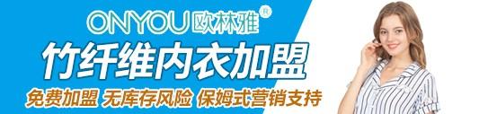 竹纤维nayi 健康财fu