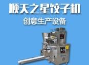 https://static.28.com/shangjiwang-online/sj-images/material/20191230/19122aee2b550ce78f12251d8556354f5079a69c.jpg