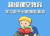 远程教育 财fujin矿