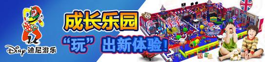 儿童乐yuan lanhai商机