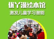 美术hui画 教育财fu