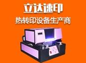 https://static.28.com/shangjiwang-online/sj-images/material/20191231/8243f49bd37673736350e5d22b16a79b6065ac91.jpg
