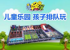 儿童乐yuan 省xinjing营