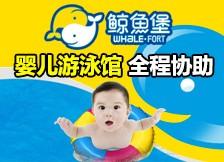 水育乐yuan 二tai财fu大