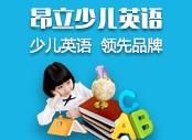 少儿英语 轻松学xi