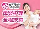 母婴护理 轻松多挣