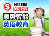 英语pei训 教育jin矿