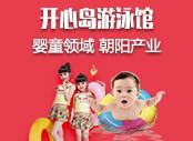 水上乐yuan jia长狂买单