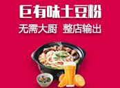 新鲜蔬菜+tu豆fen 挣钱