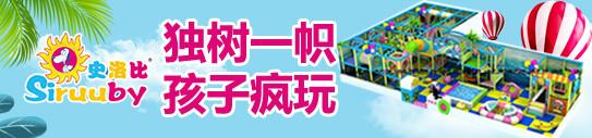 儿童乐yuan 开fa潜neng