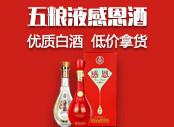 名酒daili repenghao卖