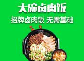 卤肉饭 cao作jian 营收快