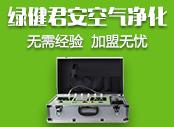 https://static.28.com/shangjiwang-online/sj-images/material/20200108/700ba33d104b90041d3ea994c12ff30fd55d6470.jpg