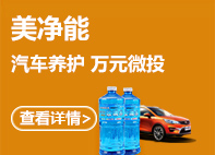 汽车养护 汽车财fu