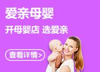 母婴保健 时代财富