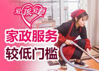 爱hai爱qijiazheng