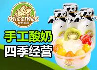 酸奶jia族