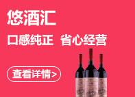 葡萄酒代理 新商机