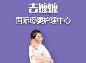 国际母婴 hulizhongxin