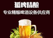 https://static.28.com/shangjiwang-online/sj-images/material/20200707/a19ba6c283405844f7e4fe0b9aef001cebe98c0f.jpg