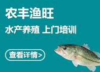 水产养zhi 萺ang糯词? /></a>                         </dt>                         <dd>                             <p class=