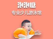 智neng水浴 婴儿早教