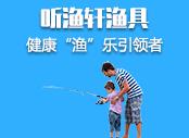 渔ju招商 四季财fu