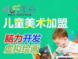 万元投资 教育市场