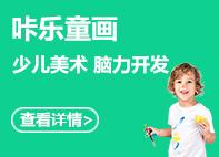 wan元tou资 教育市场