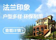 建zhu材料 时代财fu