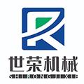 shi荣机械 chuang业选择