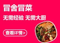 麻latheng 生yisi季huo