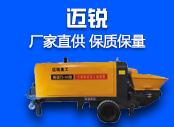https://static.28.com/shangjiwang-online/sj-images/material/20201214/2e5c1e3aa65aa76354ceacc0f3a9b82c25a7abaa.jpg