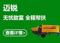 chang家zhigong 保謘hiA? /></a>                         </dt>                         <dd>                             <p class=