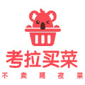 she区卖菜 si季红huo