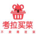 社区卖菜 四季红火