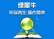 https://static.28.com/shangjiwang-online/sj-images/material/20210219/c7e0363da4d5e39f7b09391955b5a88e909998fb.jpg