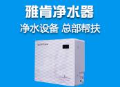 https://static.28.com/shangjiwang-online/sj-images/material/20210226/413acec871213fe868527d99f56bdef69a536f72.jpg