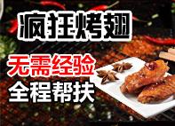 feng狂烤chi