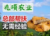 zhaoqing农ye