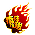 多年苀ang fu持chuang业
